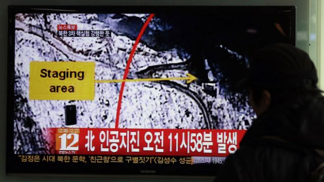 North Korea Nuclear Test Draws Reaction