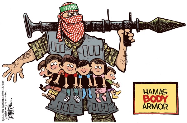 Body Armor by Hamas