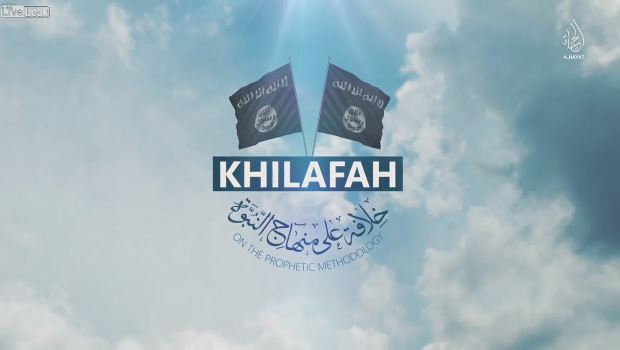 Islamic State Releases New Propaganda Video 'No Respite'