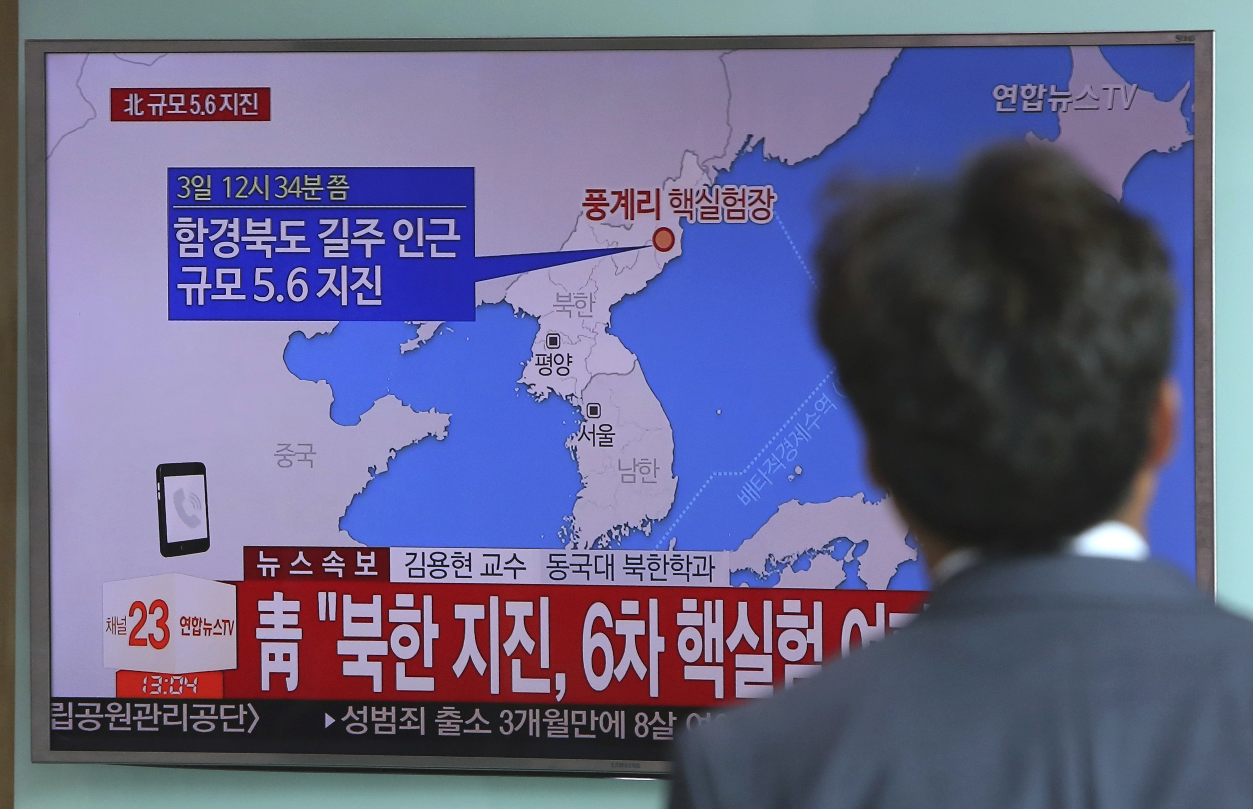 North Korea Claims Hydrogen Bomb Test A 'Perfect Success'